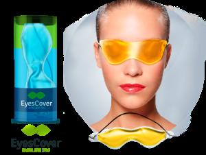 Eyescover propiedades
